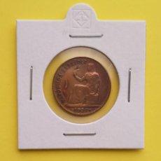 Monedas Franco: MONEDA DE 50 CENTIMOS DE PESETA, COBRE 1937, *3*6 II REPÚBLICA, SERIE CIRCULANTE. Lote 246007800