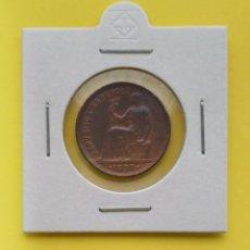 Monedas Franco: MONEDA DE 50 CENTIMOS DE PESETA, COBRE 1937, II REPÚBLICA, SERIE CIRCULANTE. Lote 246008060