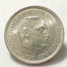 Monedas Franco: ESPECTACULAR MONEDA DE 5 PESETAS DE 1957 CON ESTRELLA DEL 73 SIN CIRCULAR. Lote 246008370