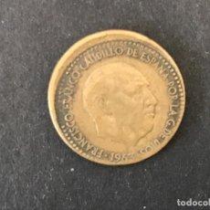 Monedas Franco: MONEDA ESPAÑA AÑO 1963 1 PESETA, ERROR, DESPLAZADA. Lote 246757325