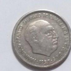 Monedas Franco: MONEDA ESPAÑA. 5 PESETAS. DURO. AÑO 1957. ESTRELLA 66. FRANCO.. Lote 248021215