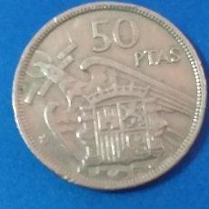 Monedas Franco: MONEDA DE 50 PESETAS. FRANCISCO FRANCO. AÑO 1957. ESTRELLA 58. Lote 249416430