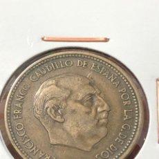 Monedas Franco: MONEDA DE 2,50 PESETAS DE 1953 ESTRELLA 54 -EBC. Lote 252564715