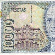 Monedas Franco: DIEZ MIL PESETAS, JUAN CARLOS I. Lote 253136920
