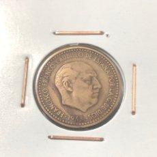 Monedas Franco: MONEDA DE 1 PESETA DE 1953 CON ESTRELLA DEL 62.. Lote 253155830