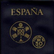 Monedas Franco: ESPAÑA MUNDIAL`82 -SERIE NUMISMATICA. Lote 253305300