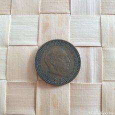 Monedas Franco: MONEDA 1 PTA. 1947. ESTRELLA 50. Lote 253965670