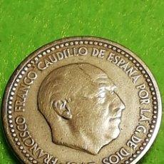 Moedas Franco: UNA PESETA 1947 ESTRELLA 54. MUY BIEN CONSERVADA. Lote 254103310