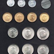 Monedas Franco: COLECCION - LOTE DE 14 MONEDAS DE FRANCO ESTRELLAS TRUCADAS - PARA TAPAR HUECOS. Lote 254264925