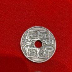Monedas Franco: LOTE 2 MONEDAS 50 CENTIMOS 1949 ESTADO ESPAÑOL ESTRELLAS ILEGIBLES. Lote 254362260