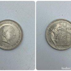 Monedas Franco: MONEDA. ESPAÑA. FRANCISCO FRANCO. 50 PESETAS. 1957. ESTRELLA LEGIBLE *74*. RARA. S/C. VER.. Lote 254677005