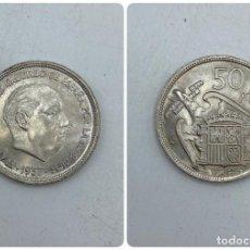 Monedas Franco: MONEDA. ESPAÑA. FRANCISCO FRANCO. 50 PESETAS. 1957. ESTRELLA LEGIBLE *70*. S/C. VER.. Lote 254678865