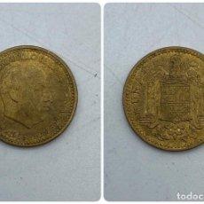 Monedas Franco: MONEDA. ESPAÑA. FRANCISCO FRANCO. 1 PESETA. 1953. ESTRELLAS LEGIBLES *19-61*. S/C. VER. Lote 254679710