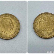 Monedas Franco: MONEDA. ESPAÑA. FRANCISCO FRANCO. 2'5 PESETAS. 1953. ESTRELLAS LEGIBLES *19-70*. MUY RARA. VER. Lote 254717380