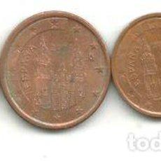 Monedas Franco: M 12342 ESPANA EURO LOTE 4 MONEDAS 2004. Lote 255284410