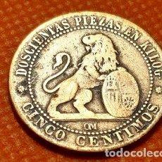Monedas Franco: MONEDA ESPANA 5 CENTIMOS 1870 COBRE KM 662 LOTE 7783. Lote 255293035