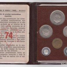 Monedas Franco: CARTERA MONEDAS AÑO 1957 CON ESTRELLA 74*. Lote 256002225