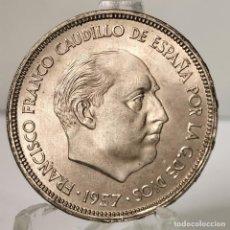 Monedas Franco: ⚜️ 25 PESETAS 1957 *64. EBC++ / SIN CIRCULAR MENOS. AC375. Lote 257546730