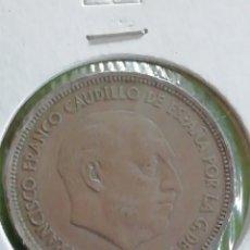 Monedas Franco: MONEDA DE 25 PESETAS DE 1957 ESTRELLA 64.. Lote 257702430