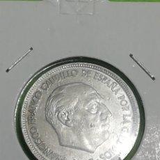 Monedas Franco: MONEDA DE 5 PESETAS DE 1957 ESTRELLA 75. Lote 257732270