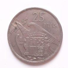Monedas Franco: 25 PESETAS FRANCO 1957 65 ESTADO ESPAÑOL. Lote 259774165