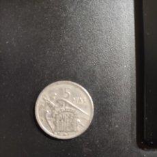 Monedas Franco: MONEDA 5 PESETAS DE FRANCO 1957. Lote 263189480