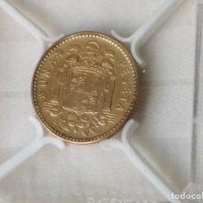 Monedas Franco: 1 PESETA 1947 * 48. EBC.. Lote 263191485