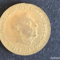 Monedas Franco: MONEDA ESPAÑA 1 PESETA 1966 ERROR GROSOR Y RELIEVE. Lote 265101274