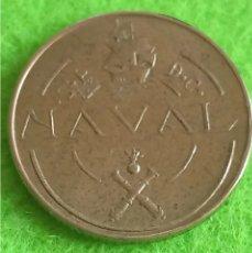 Monedas Franco: UNA PESETA NAVAL DE 1948 SIN CIRCULAR. ACUÑADA EN PRUEBA EN LOS TALLERES SACARLOS. CADIZ. Lote 265545444