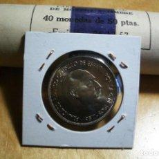 Monedas Franco: 50 PESETAS FRANCO 1957 *67 SIN CIRCULAR EXTRAÍDA DE CARTUCHO. Lote 289803243