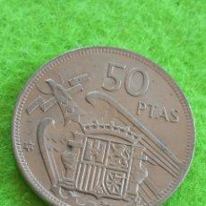 Moedas Franco: ANTIGUA MONEDA DE 50 PESETAS DE FRANCO DE 1957 ESTRELLA 71. FECHA CLAVE. MIRAR FOTOS. Lote 267563004