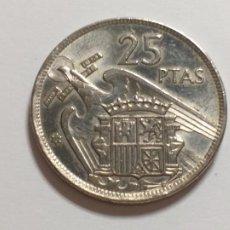 Monedas Franco: MONEDA DE 25 PESETAS DE FRANCO DEL AÑO 1957 * 75. Lote 268131794