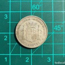 Monedas Franco: LOTE NUMISTICA 22 - MONEDA ESPAÑA 5 PESETAS DE 1870. Lote 268618614
