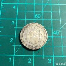 Monedas Franco: LOTE NUMISTICA 23 - MONEDA ESPAÑA 5 PESETAS DE 1870. Lote 268618799