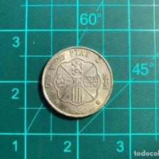 Monedas Franco: LOTE NUMISTICA 24 - MONEDA ESPAÑA 100 PESETAS DE 1966. Lote 268619029