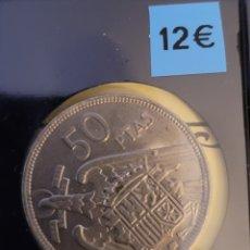 Monedas Franco: MONEDA DE ESPAÑA 1957 50 PESETAS ESTRELLA 71. Lote 274553548
