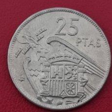 Monedas Franco: 25 PESETAS 1957 *69 LA DE LA FOTO. Lote 277297528