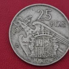 Monedas Franco: 25 PESETAS 1957 *59 LA DE LA FOTO. Lote 277297743