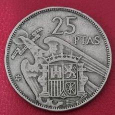 Monedas Franco: 25 PESETAS 1957 *59 LA DE LA FOTO. Lote 277297868