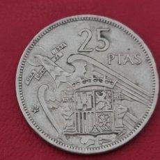 Monedas Franco: 25 PESETAS 1957 *74 LA DE LA FOTO. Lote 277298003