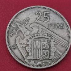 Monedas Franco: 25 PESETAS 1957 *58 LA DE LA FOTO. Lote 277298043