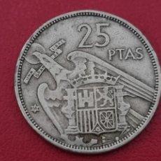 Monedas Franco: 25 PESETAS 1957 *58 LA DE LA FOTO. Lote 277298088