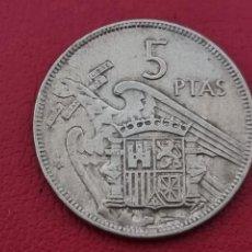 Monedas Franco: 5 PESETAS 1957 *60 LA DE LA FOTO. Lote 277298328