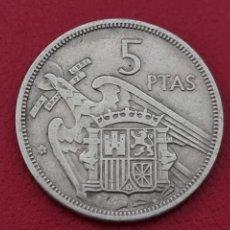 Monedas Franco: 5 PESETAS 1957 *58 LA DE LA FOTO. Lote 277298548