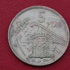 Monedas Franco: 5 PESETAS 1957 *67 LA DE LA FOTO. Lote 277298668