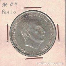 Monedas Franco: MONEDAS - GENERAL FRANCO - 100 PESETAS 1966 *66. Lote 277593238