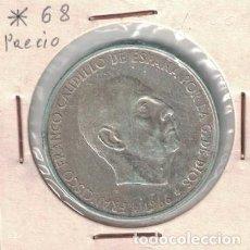 Monedas Franco: MONEDAS - GENERAL FRANCO - 100 PESETAS 1966 *68 S/C. Lote 277593343