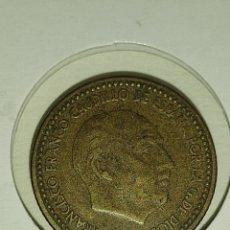 Monedas Franco: MONEDA 1 PESETA 1947 *19-53. Lote 284254148