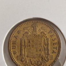 Monedas Franco: MONEDA 1 PESETA 1947 *19-54. Lote 284254353