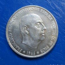 Monedas Franco: MONEDA DE CIEN PESETAS PLATA. AÑO 1966 ESTRELLA 67. Lote 285460533